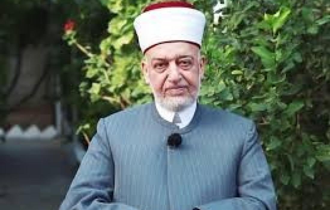 الشيخ يوسف جمعة سلامة.jpg