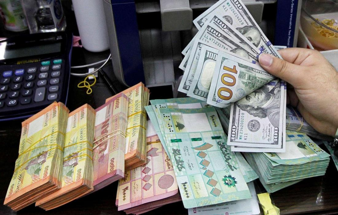 أسعار صرف الليرة اللبنانية مقابل الدولار الخميس 25-2-2021