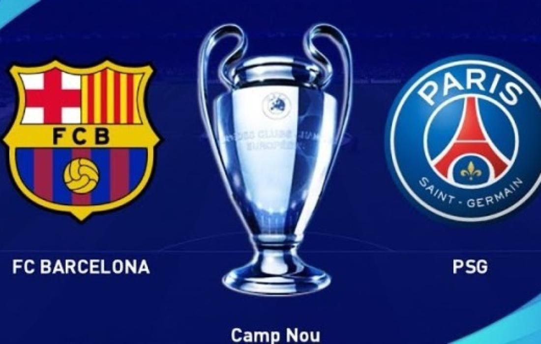 تشكيلة باريس سان جيرمان المتوقعة أمام برشلونة