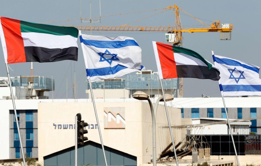 الإمارات وإسرائيل.jpg