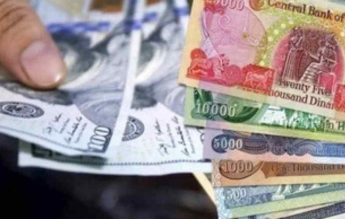 الدينار العراقي مقابل الدولار