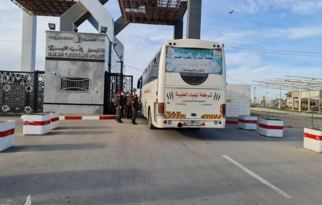 """الداخلية تعلن عن كشف """"التنسيقات المصرية"""" للسفر عبر معبر رفح غدًا الاربعاء"""