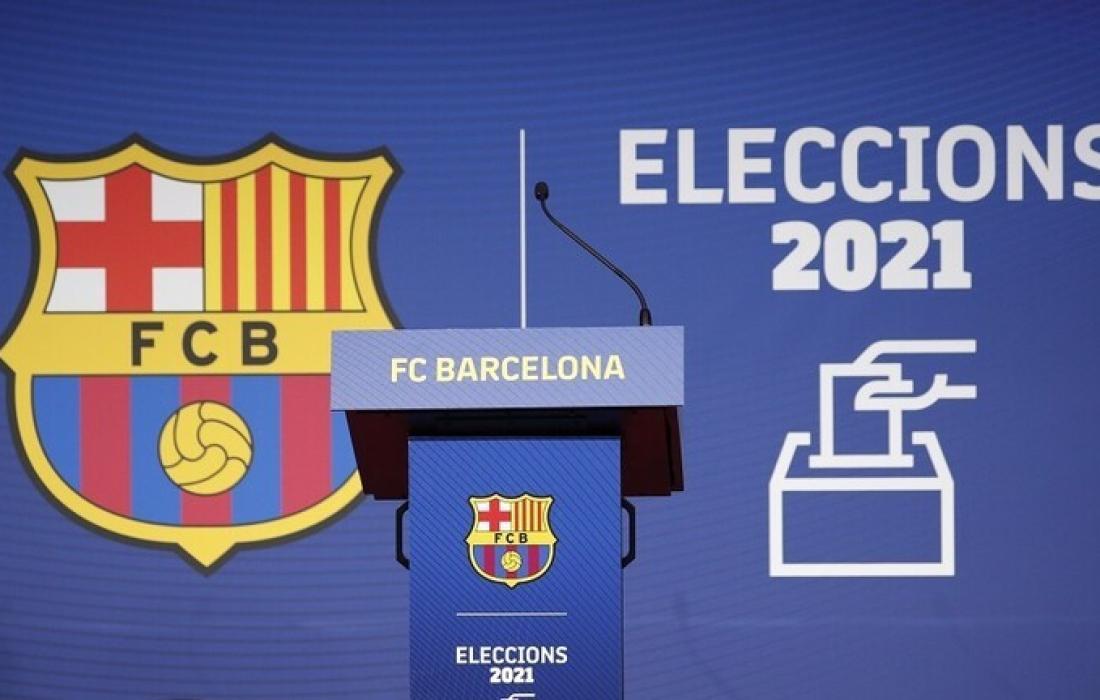برشلونة.jpg