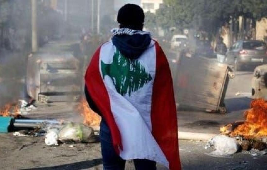 احتجاجات في لبنان.