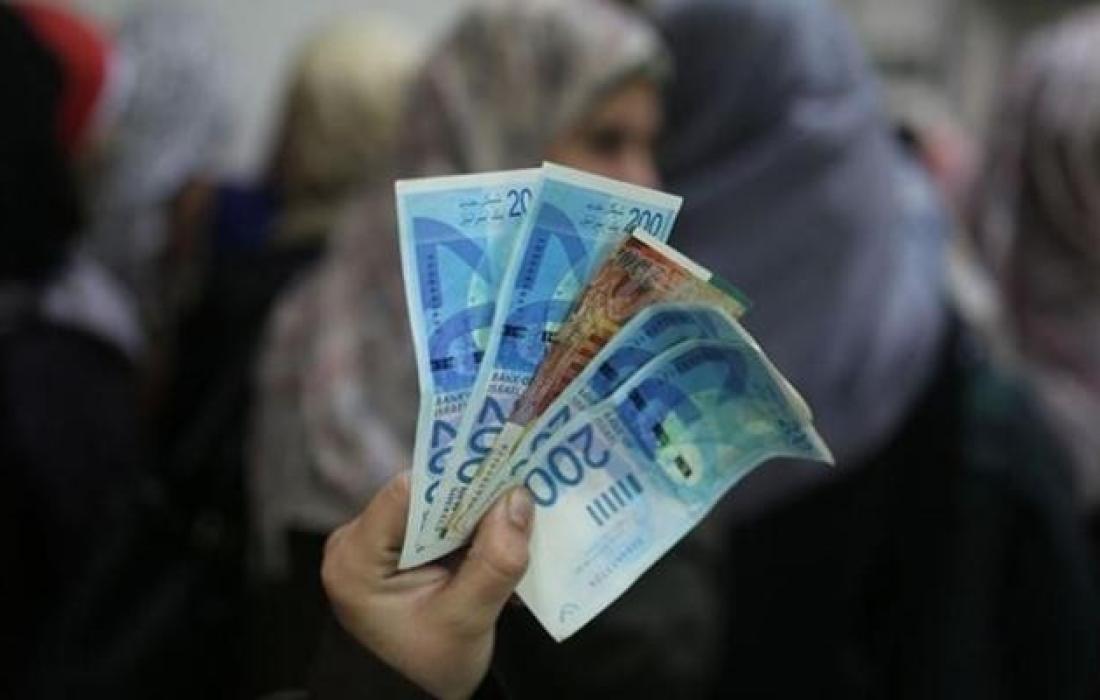 رواتب موظفي غزة.jpeg