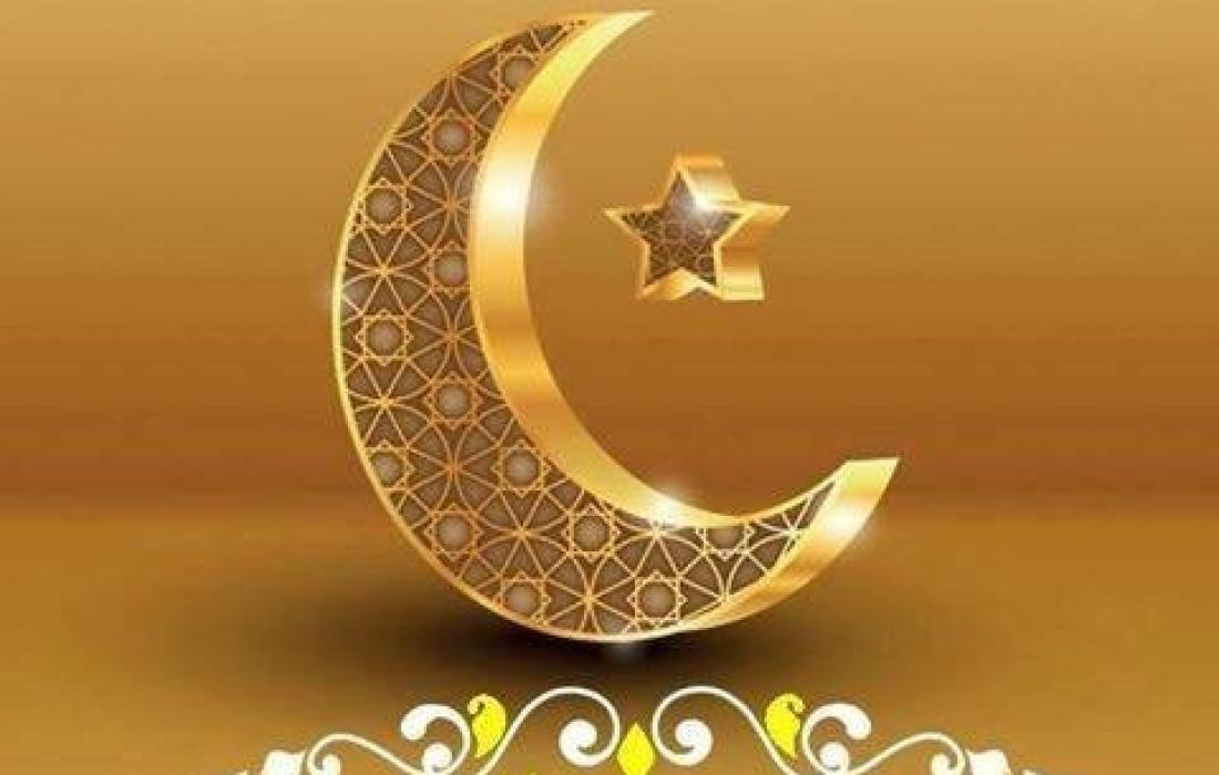 رمضان كريم 6.jpg