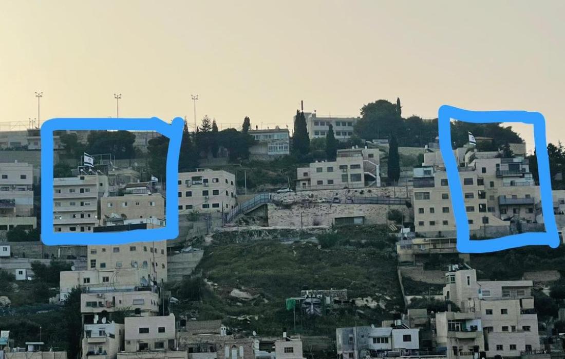 عقارات في القدس.jpg