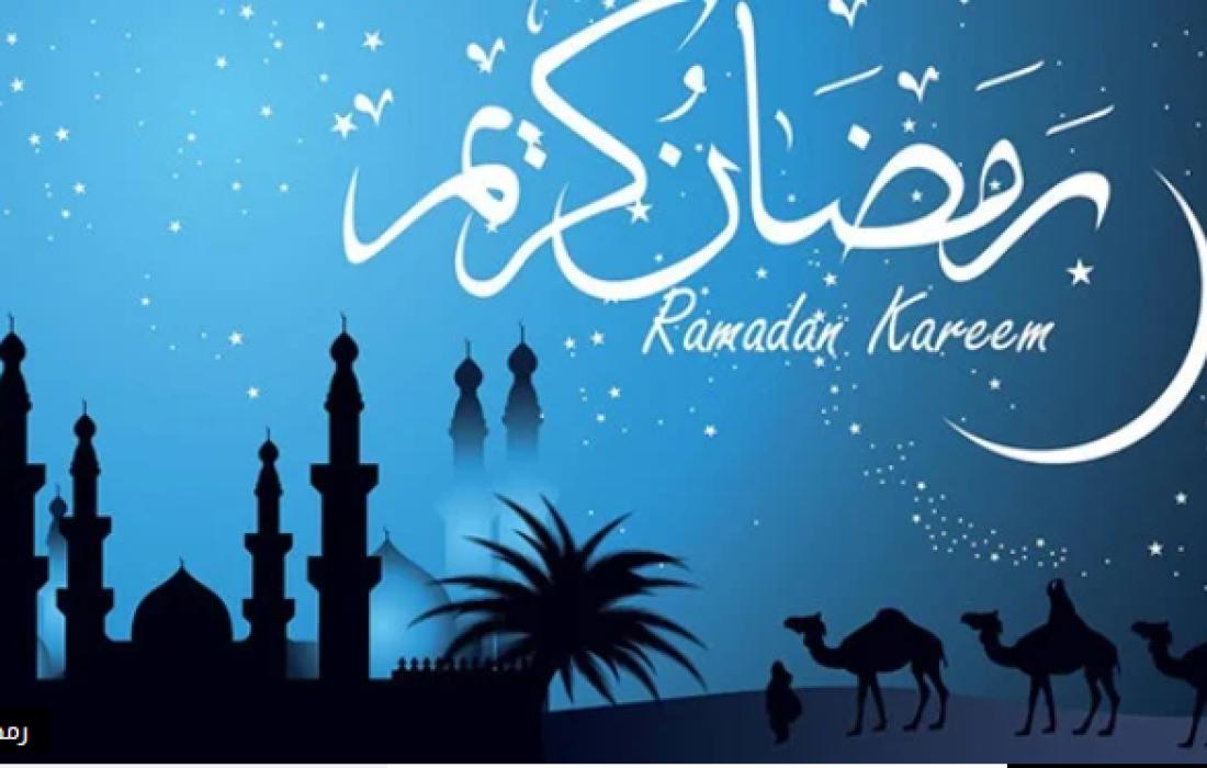 مسلسلات خليجية وسورية ومصرية وعلى mbc في رمضان 2021