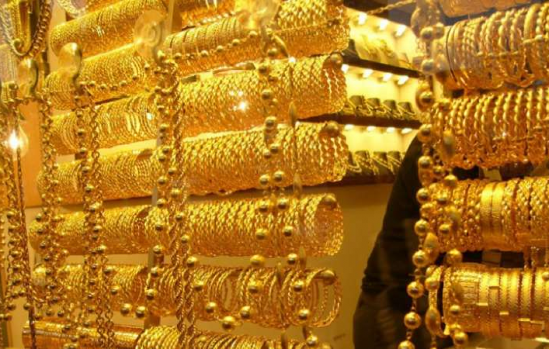 سعر الذهب اليوم.png