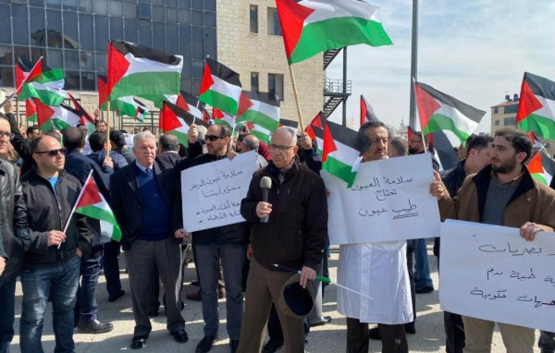 نقابة الأطباء في الضفة تصدر بيانًا هامًا بشأن الاحتجاجات واستقبال الحالات الطارئة