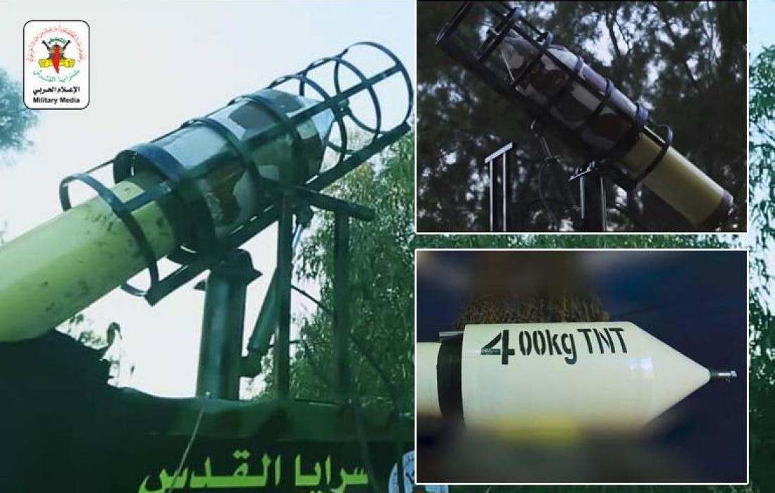 صاروخ القاسم