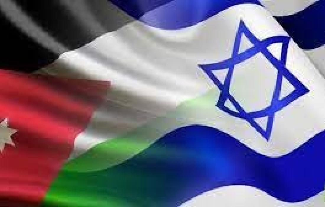الاردن واسرائيل.jpg