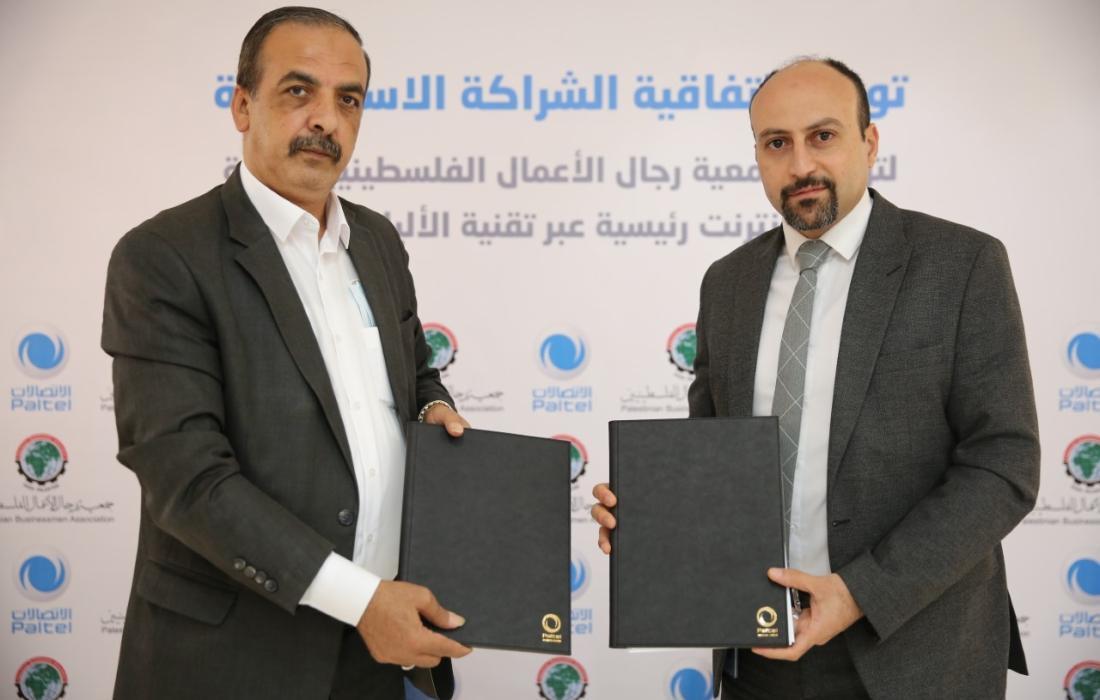 جمعية رجال الأعمال وبالتل يوقعان اتفاقية شراكة استراتيجية.jpg