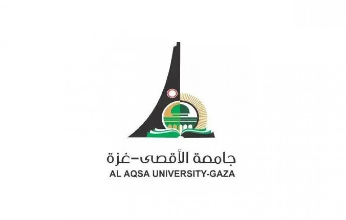 جامعة الأقصى بغزة تتخذ قرارًا جديدًا للطلبة غير المسددين اقساطهم