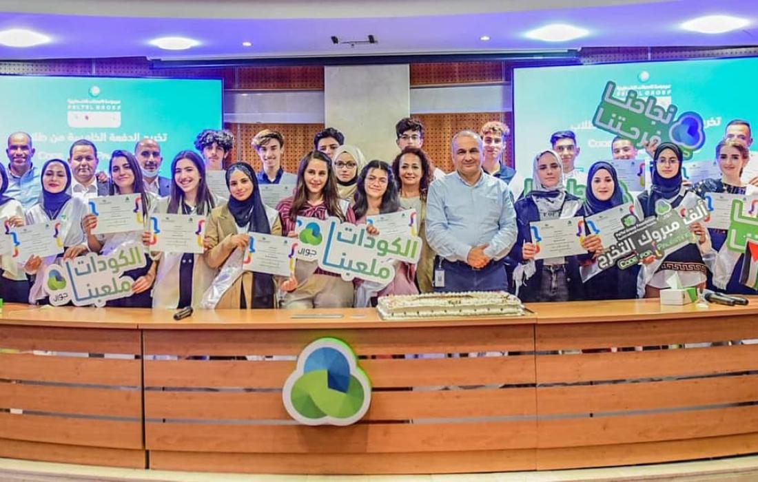 تخريج طلاب برنامج Code for Palestine