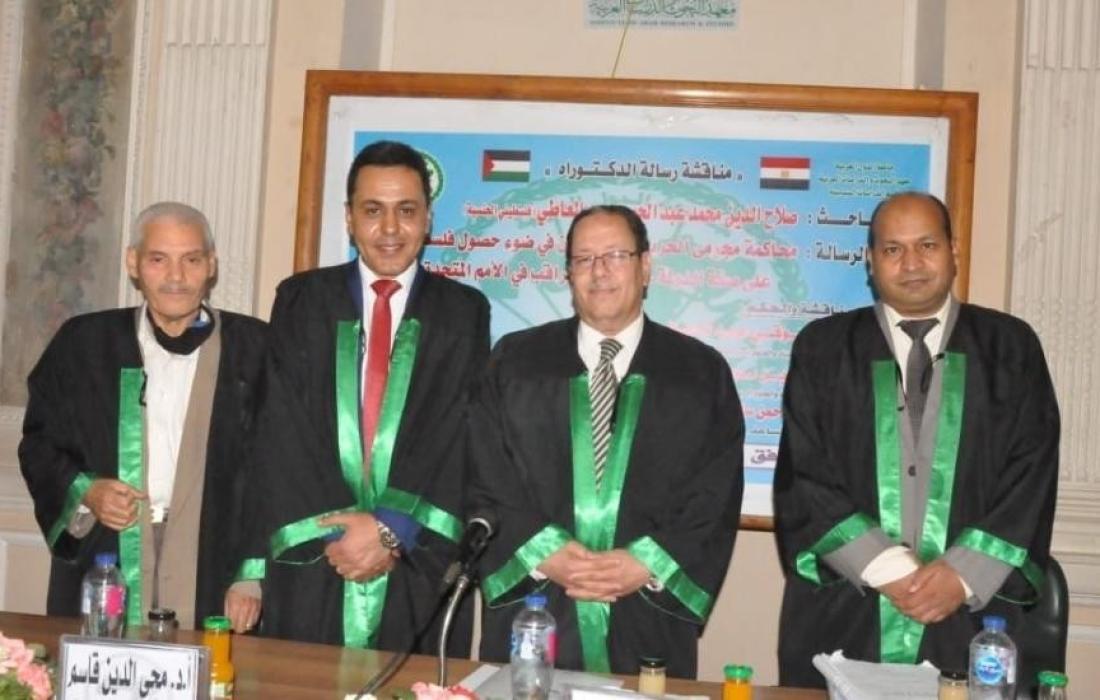 دكتور صلاح عبد العاطي.