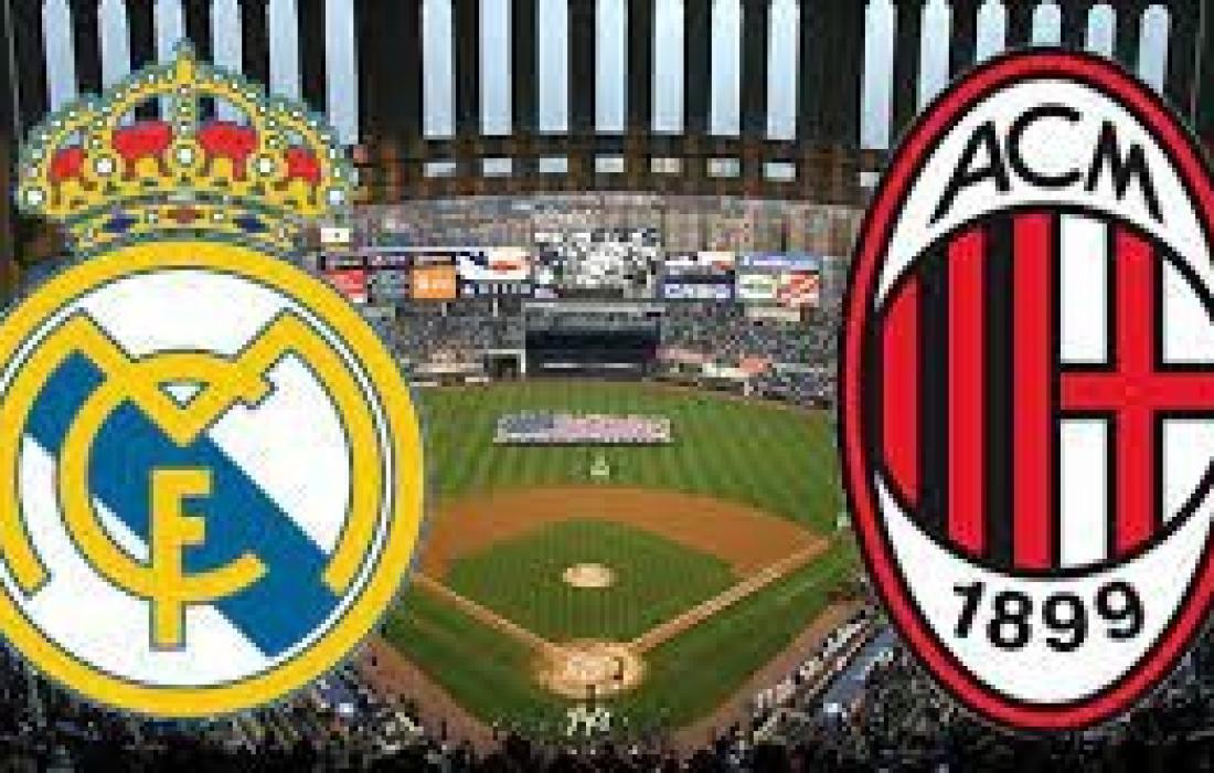ريال مدريد وميلان.jpg