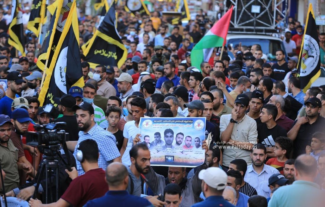 مسيرة حاشدة نظمتها الجهاد وسط غزة (10).JPG