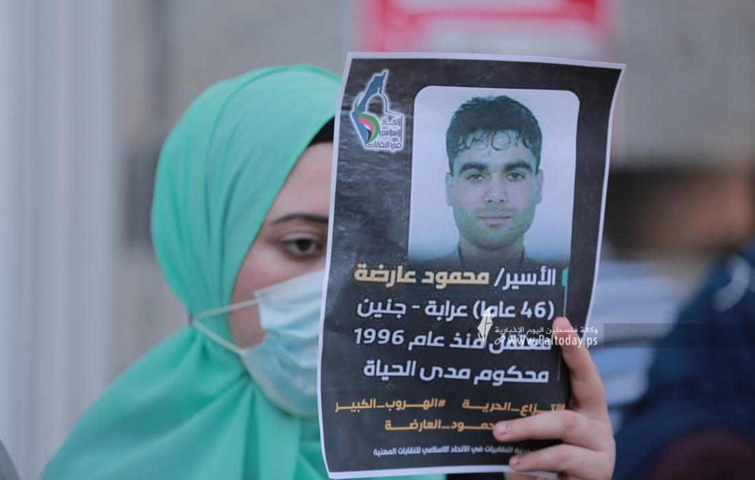 لجنة النقابيات فى الاتحاد الاسلامي تنظم وقفة نصرة للأسرى في سجون الاحتلال (11).JPG