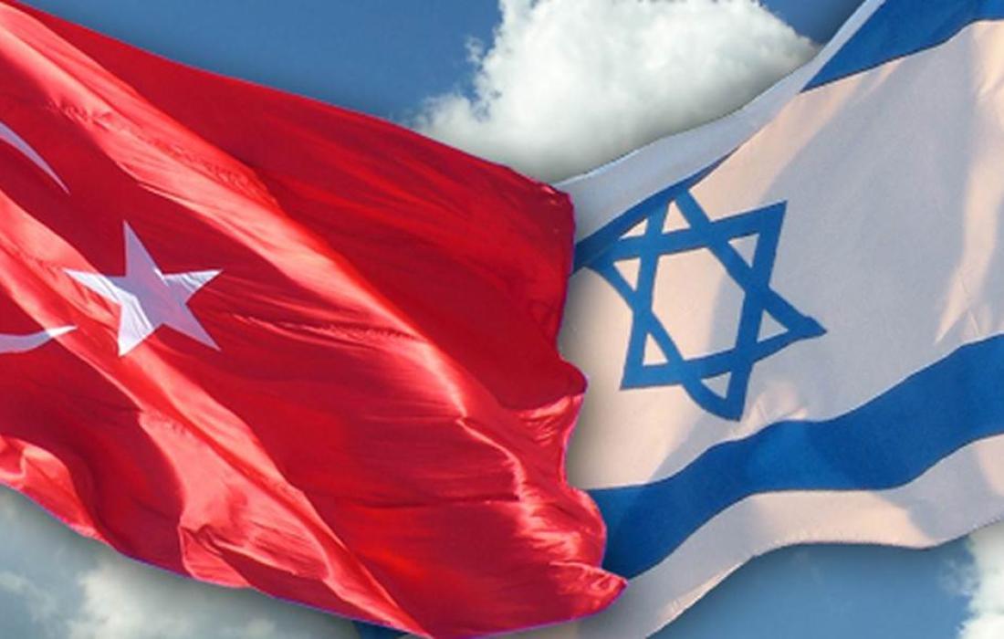 اسرائيل و تركيا