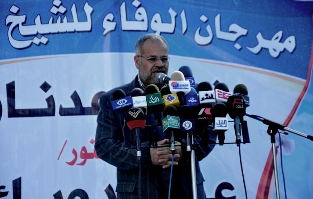 القيادي خضر حبيب في مهرجان التضامن مع الشيخ عدنان و د.دويك