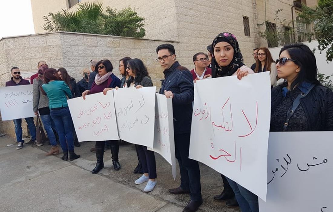 وقفة احتجاجية للصحفيين في رام الله أمام وزارة الاعلام