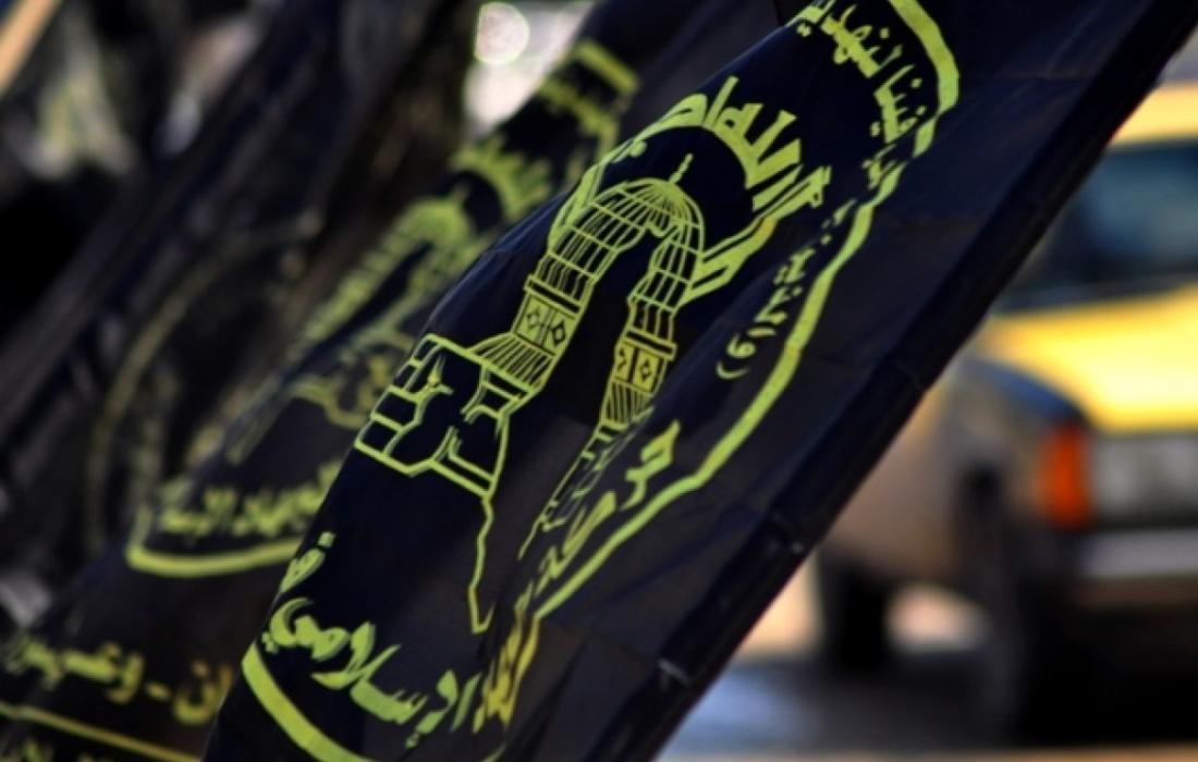 """الجهاد الإسلامي: المقاومة تواصل ضرباتها للبلدات المحتلة والمعركة عنوانها """"القدس"""""""