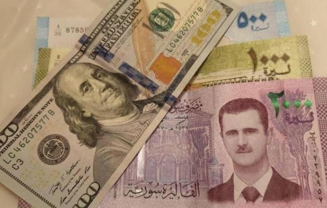 الدولار مقابل الليرة السورية