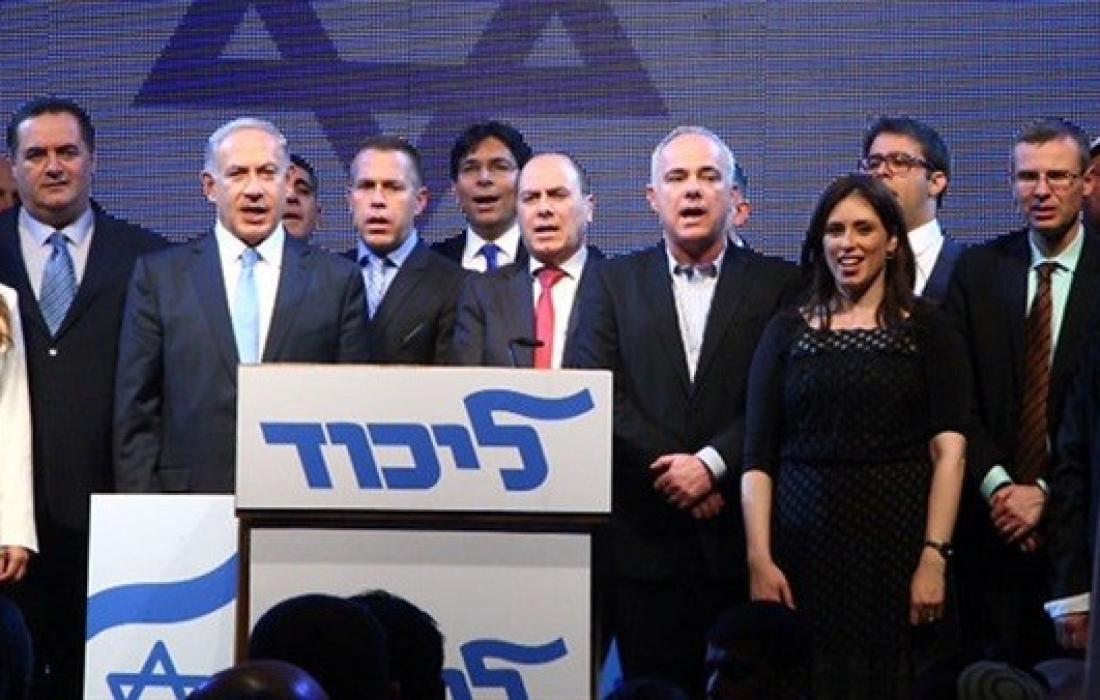 اعضاء حزب الليكود الإسرائيلي