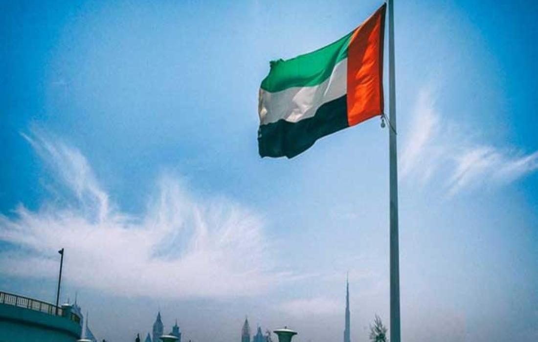 اجازة عيد الاضحى الامارات 2019  للقطاع الخاص