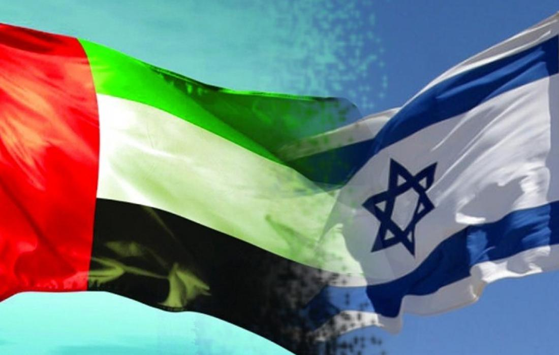 الامارات واسرائيل التطبيع العربي خيانة