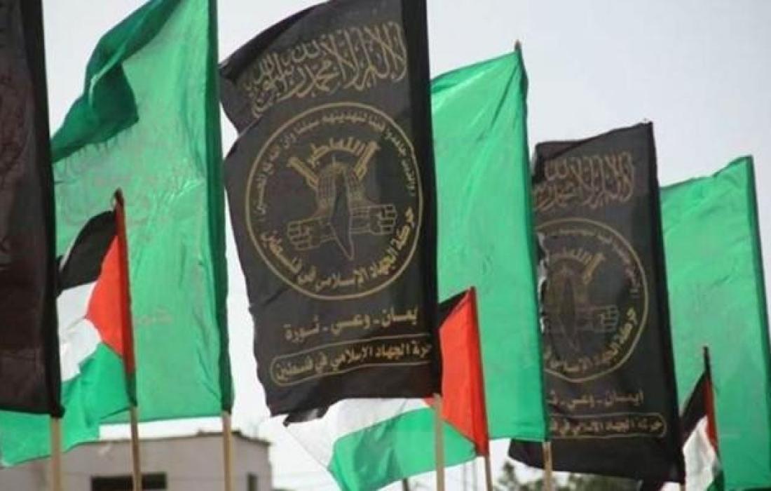 حركة حماس والجهاد الاسلامي