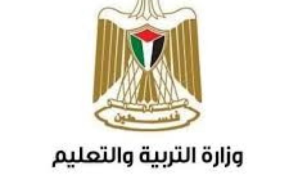 التعليم العالي تعلن عن منح دراسية جديدة في مصر والاردن