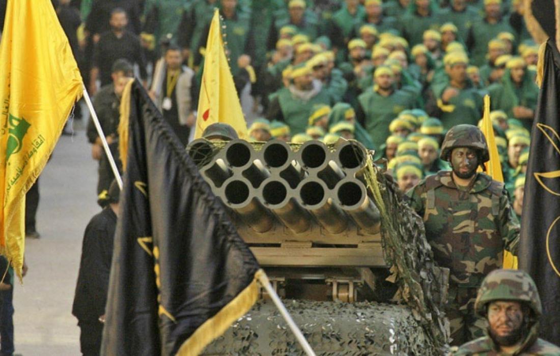 جيش حزب الله