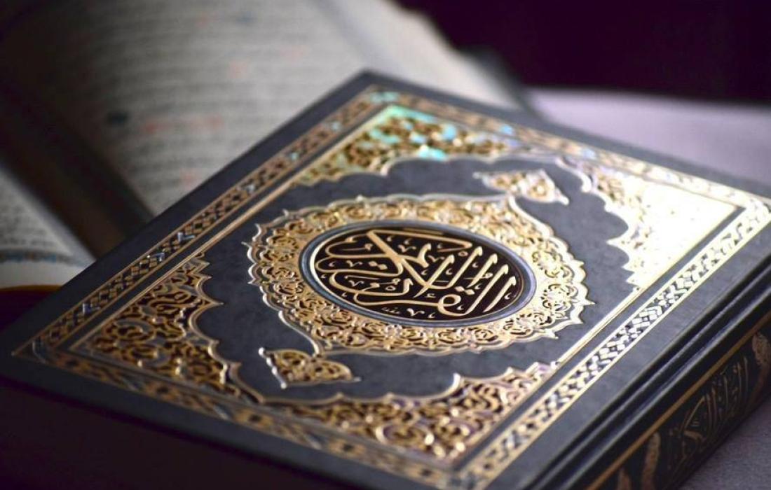 تحميل تطبيق القرآن الكريم 2021 على الجوال بدون انترنت ومجاني