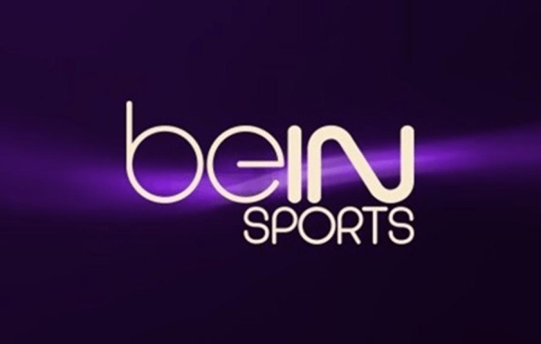 تردد-قناة-بي-ان-سبورت-2020-المفتوحة-الرياضية