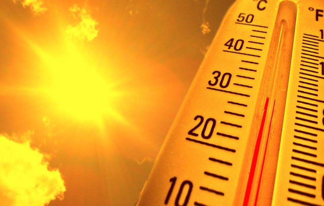 حرارة وطقس