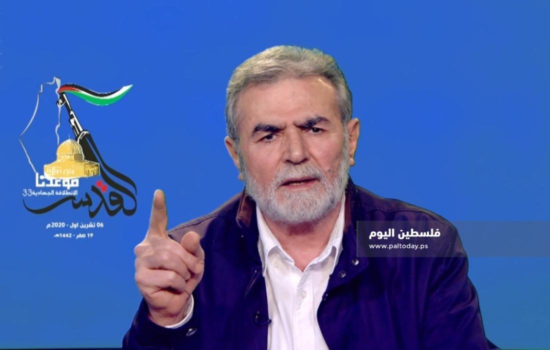 الامين العام القائد زياد النخالة