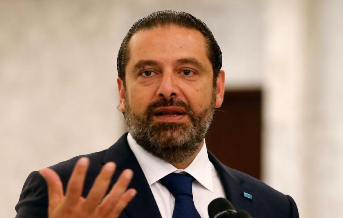 الحريري يعتذر لعون عن تشكيل حكومة لبنانية جديدة