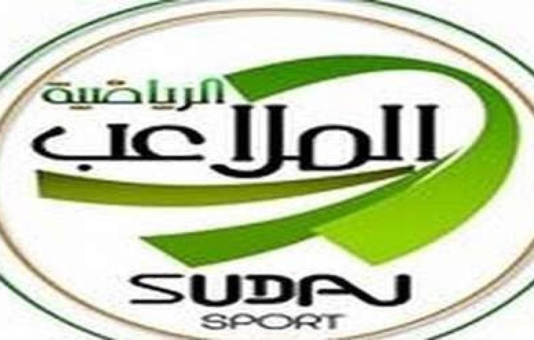 تردد-قناة-الملاعب-السودانية