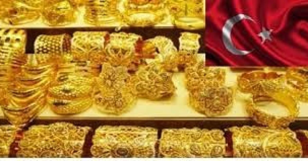 سعر الذهب اليوم في تركيا (بالليرة التركية) 6-7-2020 ...