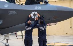 طائرات اف 35