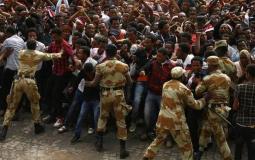 مواجهات في إثيوبيا (ارشيف)