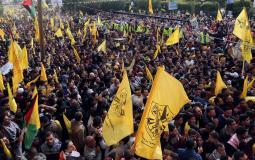 حركة فتح في غزة