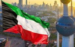 موعد شهر رمضان 2021 في الكويت.