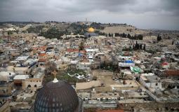 مدينة القدس.