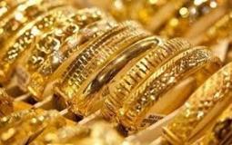 سعر الذهب في سوريا اليوم الأحد
