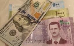 سعر الليرة السورية امام الدولار والعملات الخميس 25-2-2021