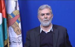 القائد زياد النخالة الأمين العام لحركة الجهاد الاسلامي.jpg