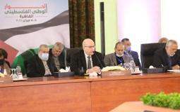 """""""حماس"""" الحوار الوطني الفلسطيني في القاهرة المقبل """"لم يتأجل"""""""